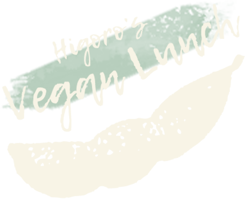 vegan lunch